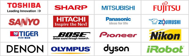 家電・電化製品メーカー商品を浜松市・静岡県で出張買取