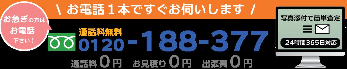 浜松市をはじめ静岡県全域でリサイクルショップに買取依頼をする